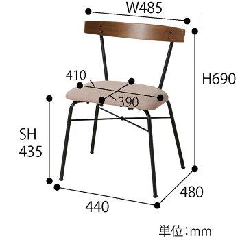 【送料無料】anthemアンセム【ダイニングチェアー】【椅子】【チェア】【ミッドセンチュリー】【ウォールナット】【デザイン家具】anc-2835|ダイニングチェアーデザインチェアインテリア食卓椅子食事ダイニングチェアイスいすおしゃれ