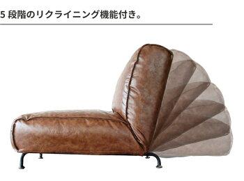 【送料無料】anthemRatchetSofa【ダイニングチェアー】【椅子】【チェア】【ミッドセンチュリー】【ウォールナット】【デザイン家具】ANS-2906BRダイニングチェアーデザインチェアインテリア食卓椅子食事ダイニングチェアイスいすおしゃれ