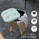 スツール チェアー 収納式 蓋 フタ 椅子 おしゃれ かわいい 片付け コンパクト 省スペース