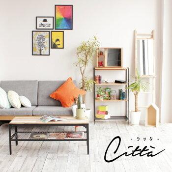 【送料無料】cittaシッタアカシアacacia【ボックスミラー】|収納家具ミラー収納ボックス鏡ミラーkoti