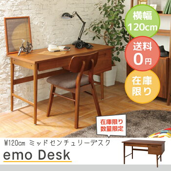 emo.Desk
