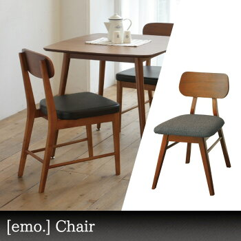 emo.Chair