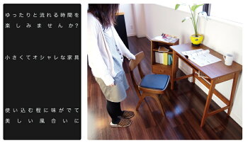 【送料無料】チェア木製ダイニングチェア椅子オマージュhommageChair天然木自然カントリーレトロデザイン合皮デスクチェア家具木製完成品インテリアイスいすアトリエかわいいおしゃれプレゼントカフェ
