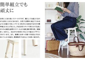 【送料無料】白色(ホワイト)ハイスツールスツール椅子チェアーchair【アイネ】【ine】【ine-reno】【セレクト雑貨】【一人暮らし】【天然木】【アンティーク調】【可愛い】【ガーリー】天然木