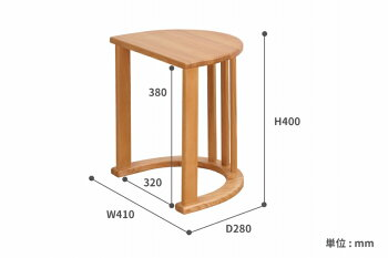 【送料無料】LotonSideTableテーブルサイドテーブルナイトテーブルコーナーテーブル天然木ミニテーブル半円アーチ書斎ナチュラル茶室法事和風半円テーブル