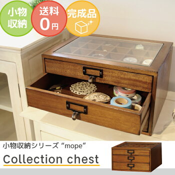 mope-collection-chest