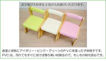 nakids-ネイキッズ-PVCチェアー|キッズチェアキッズチェアー子供イス子供いす子供椅子子どもこどもキッズチェア子供家具リビングダイニングリビング学習おしゃれかわいい可愛い木製天然木誕生日プレゼント勉強いす学習椅子学習いす学習イス子供用