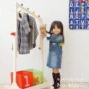 【送料無料】【na-KIDS (ネイキッズ)】【nakids】【Pic...