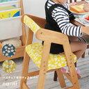 【最大1000円OFFクーポン発行中】 【送料無料】na-niチェアカバーNAC-2868対応座面カバー洗濯可能洗える子どもキッズチェア 子供椅子 清潔キッチン 食事 子供家具 勉強いす 学習椅子 学習いすカワイイ動物
