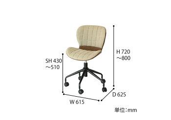 【送料無料】デスクチェアー椅子昇降式高さ変更パソコンチェアーオフィスチェアー高級PUポリウレタンレザー|パソコンチェアデザインチェア家具インテリアレザーチェアーオフィスpcチェアデスクチェアデスクチェアーイスいすチェアおしゃれ