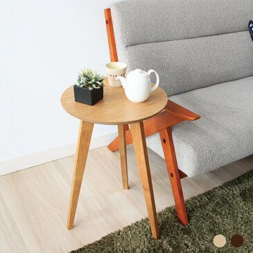【送料無料】サイドテーブル 木製 円型 オーク材 ウォールナット材 ナイトテーブル 北欧 軽量 | インテリア 丸 テーブル 一人暮らし ウッド カフェ風 おしゃれ サイド ミニ ミニテーブル ベット 丸テーブル 円形 ローテーブル