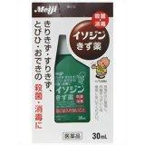 イソジンきず薬 30ml【第3類医薬品】