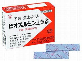 胃腸薬, 第二類医薬品 32 12 3