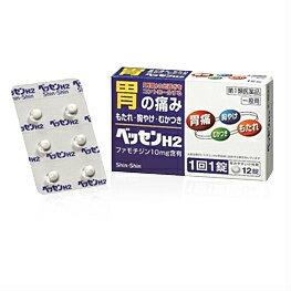 【第1類医薬品】H2ブロッカー ベッセンH2 12錠 新新薬品工業