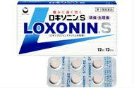 【第1類医薬品】ロキソニンS 12錠