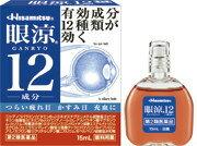 目薬, 第二類医薬品 2 12 15ml
