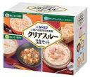 ジャネフ クリアスルー 3食セット 1箱(大腸内視鏡専用検査食)キューピー