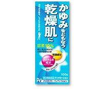 乾燥肌の薬, 第二類医薬品 210 110g PI