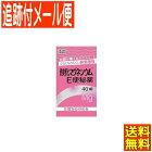 【メール便送料無料】【第3類医薬品】酸化マグネシウムE40錠健栄製薬
