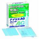 【第2類医薬品】アイリスAGユニット 18本入 大正製薬