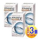 【3個セット】オプティエイドDE 60粒 わかもと製薬 【小型宅配便】 その1