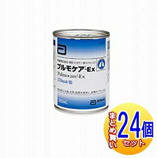 健康食品, その他 EX 250mlX24