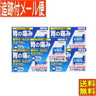 【第1類医薬品】H2ブロッカーファモチジン錠「クニヒロ」12錠【メール便送料無料】
