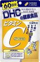 【3個セット】DHC ビタミンC ハードカプセル 120粒(60日分)【メール便送料無料】