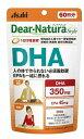 【3個セット】ディアナチュラ DHA 180粒(60日) パウチ 【メール便送料無料】