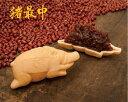 猪最中 20個入 静岡 天城の猪を型どった最中種に北海道十勝産の小豆餡をたっぷりと包
