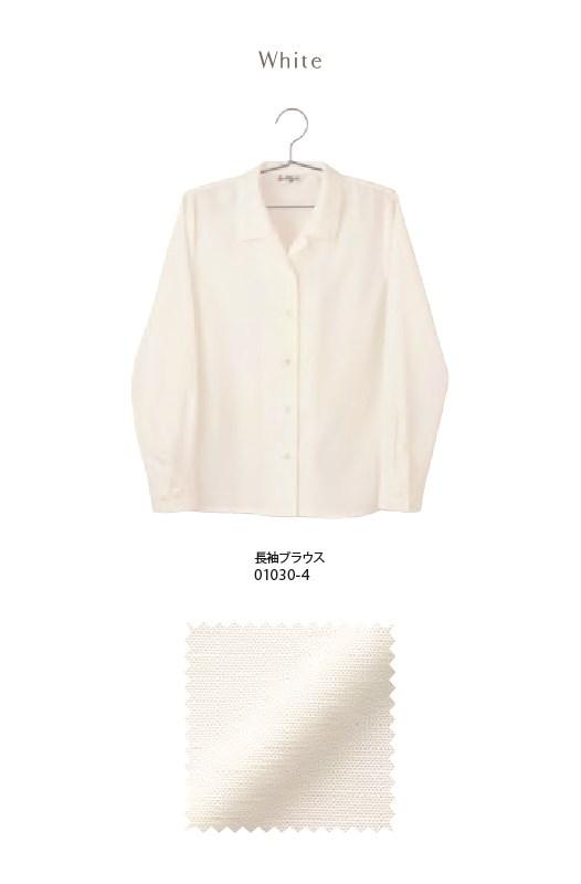 【01030】【enjoie/アンジョア】【女性用/レディース】事務服 長袖 ブラウス 開襟 シャツ 開襟 かっこいい系 ホームクリーニング
