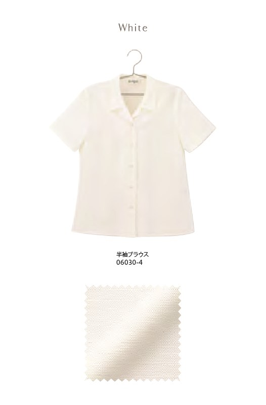 【06030】【enjoie/アンジョア】【女性用/レディース】事務服 半袖 ブラウス シャツ 開襟 かっこいい系 ホームクリーニング