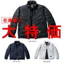 【在庫限り特価】スマートなシルエットでワークからカジュアルまで幅広く使えるファイバーダウン防寒ジャケット[返品交換不可]