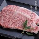 鹿児島県産黒毛和牛A5ランクサーロインステーキ750g(250g×3枚)