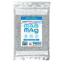 マグネシウム 600g 純度99.95% 粒 直径約5mm 洗濯 風呂 水素水 掃除 マグネシウム粒 高純度 99.95% 【新規出品価格】