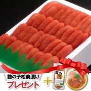 【お徳用】博多の味明太子切子1kg★炊きたてのご飯に最高!★【箱入り】