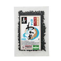 【国産】鳴門カットワカメ