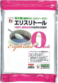 【希少糖】エリスリトールそれはカロリーゼロの希少糖ダイエット