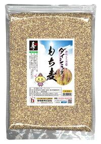 もち麦国産讃岐もち麦ダイシモチ