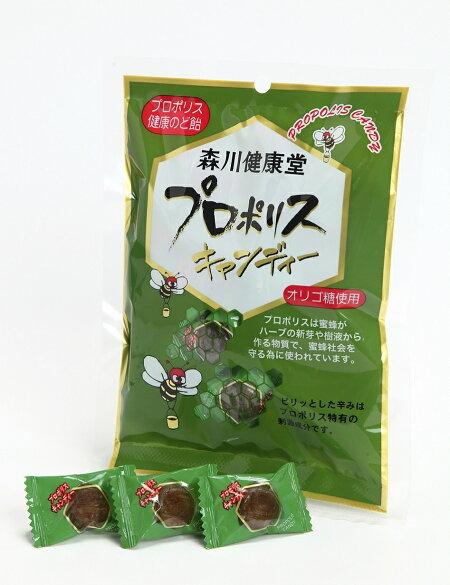 森川プロポリスキャンディー100g