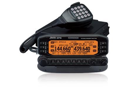 ケンウッド144/430MHzアマチュア無線機TM-D710G:コトブキ無線CQショップ