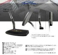 ●TadMooreGolf/タッドモアゴルフパターTM-8