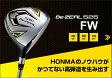 ●ホンマゴルフBe ZEAL(ビジール) 525 フェアウェイウッドVIZARD for Be ZEAL シャフト