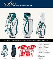 ●2016ゼクシオキャディバッグGGC-X069