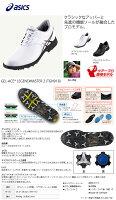 ●アシックスゴルフシューズ【メンズ】GEL-ACELEGENDMASTER2BoaTGN918