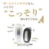 """●""""the aiming PRO""""/ザ・エイミング プロバイブレーションガイダンスLPGA女子プロの声から誕生!!"""