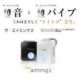 """●""""the aiming 2""""/ザ・エイミング2【音&バイブレーション機能】ゴルフ用方向アシストセンサー"""