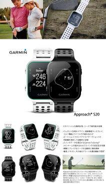 ●GARMIN/ガーミンApproach S20J/アプローチ エス 20 ジェイ