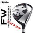 ●ホンマゴルフTOUR WORLD/ツアーワールドTW737 FW フェアウェイウッド
