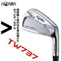 ●ホンマゴルフTOURWORLD/ツアーワールドTW737VアイアンDynamicGoldAMTスチールシャフト単品